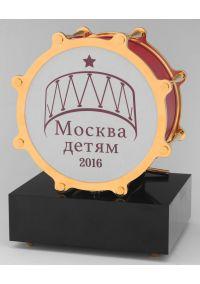 Приз Спасская башня 2016